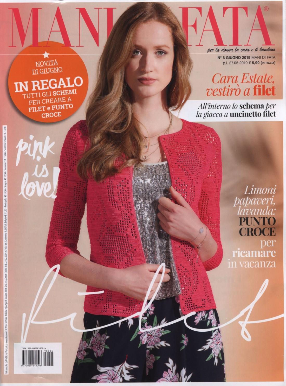 Журнал по вязанию «Mani di Fata» №6 2019