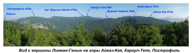 308B-VID-NA-AIVAZ-KAY-KARAUL-TEPE.md.jpg