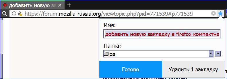 RNSLD.png