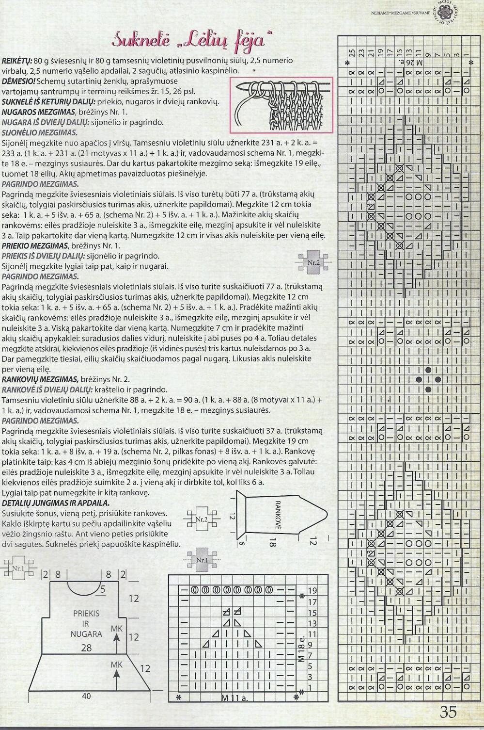 scan0091.jpg