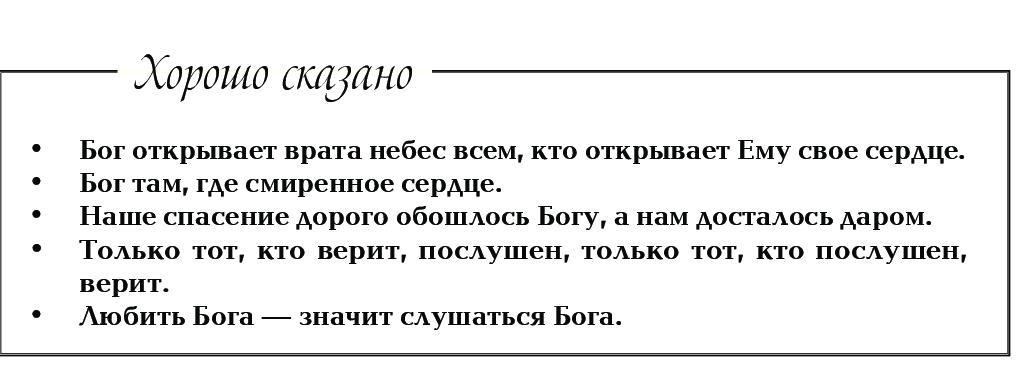 859b10b6b37e43a38f599a4a4a3dea4e-11-1.jpg