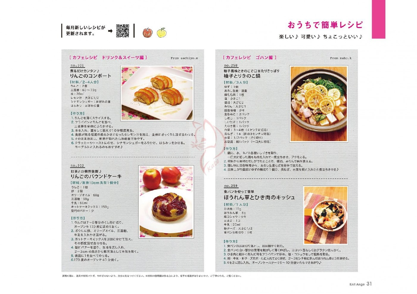 Page_00030.jpg