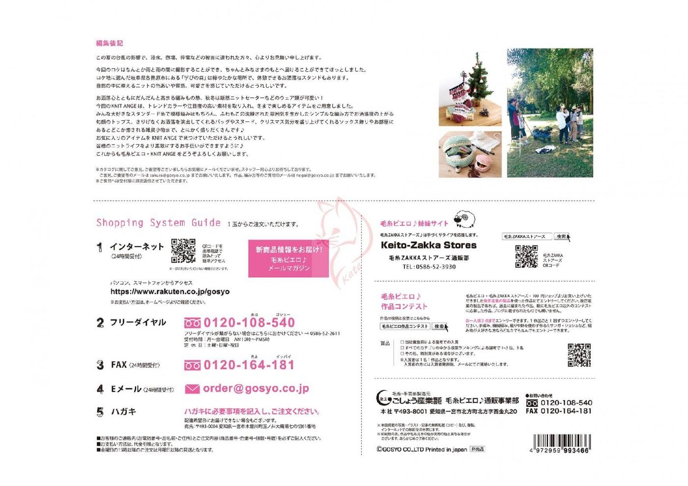 Page_00033.jpg