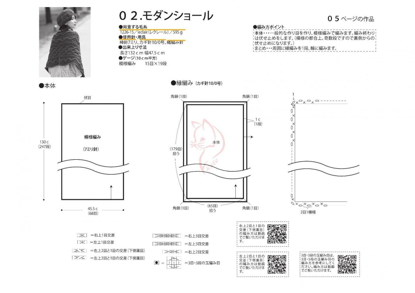 Page_00036.jpg