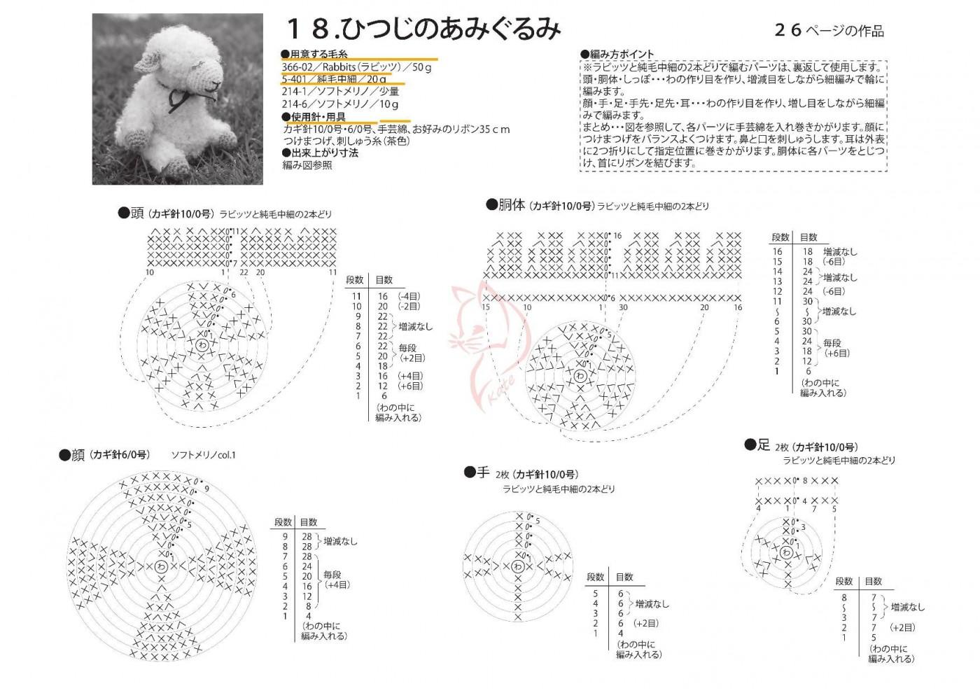 Page_00066.jpg