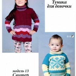 Page_00030.th.jpg