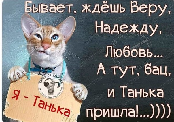 PRAZDNIK-TATYNA-KA-KA.jpg