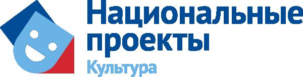 logo_culture_RGB-M.png