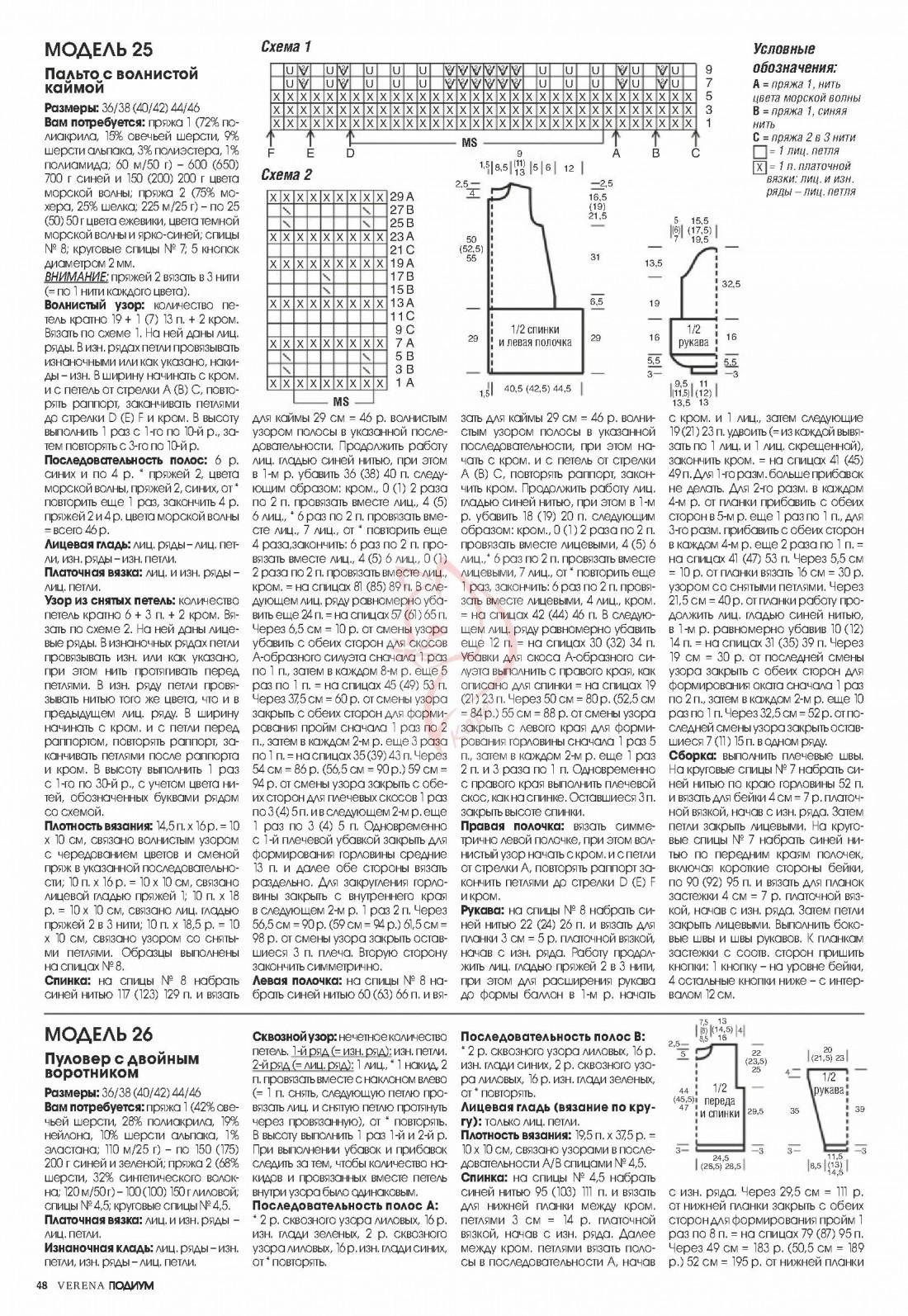 Page_000481f1e19ddefd7925e.jpg