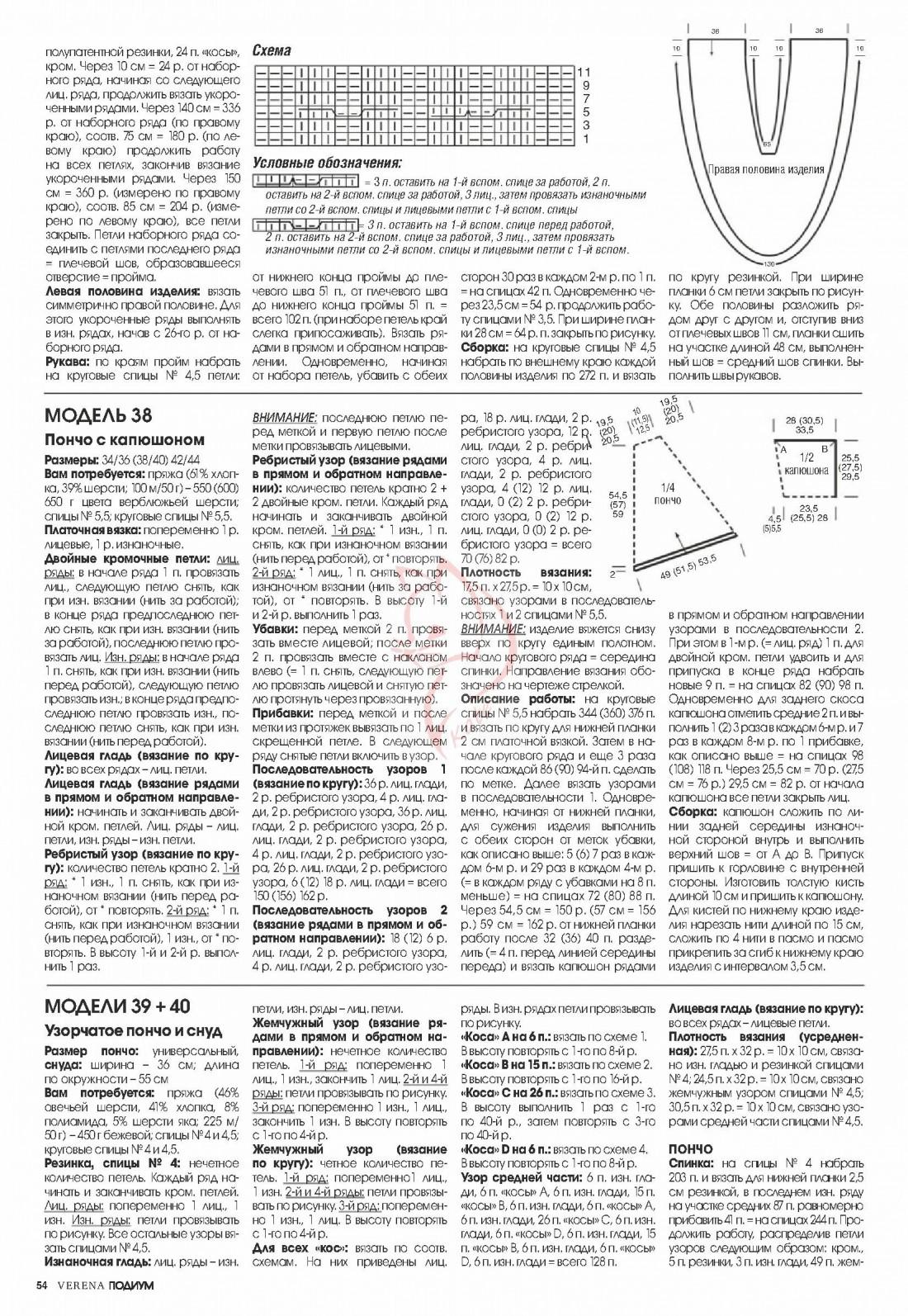 Page_00054b4515d91ce4a2160.jpg