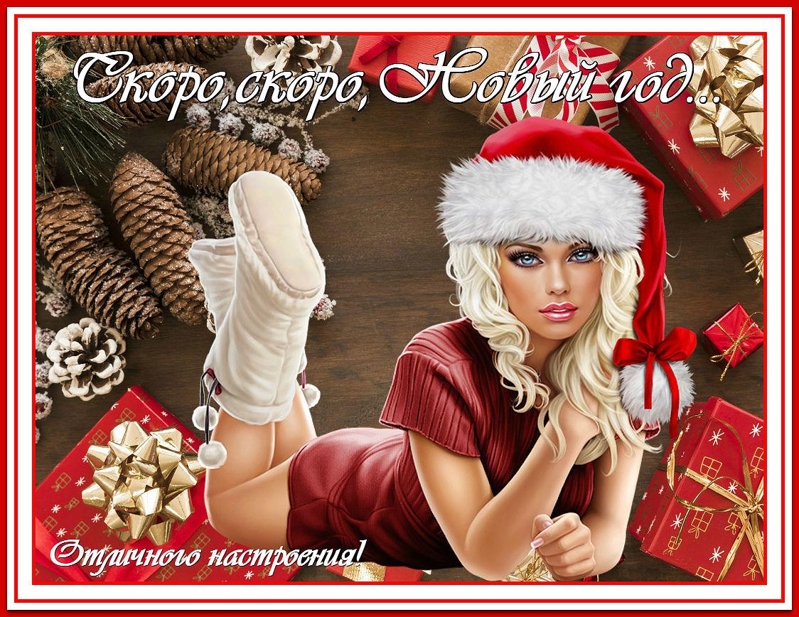 ukrasheniia-novyi-god-rozhdestvo-podarki-christmas-wood-n-29.jpg