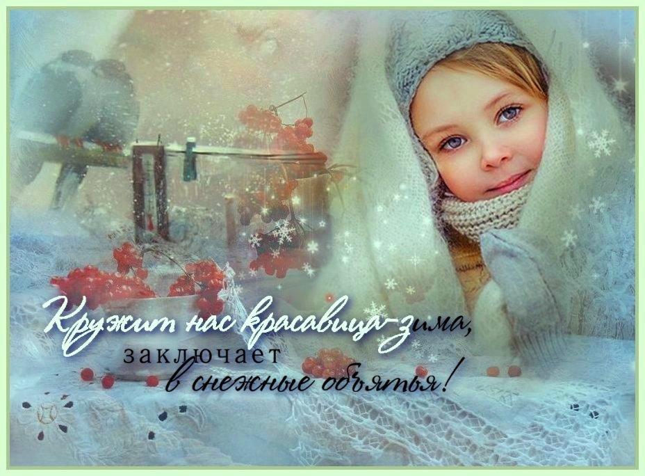 Y-ZIMA-RUS-NADP-IN.jpg