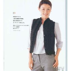 Page_00016.th.jpg