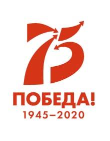 75-POBEDA.jpg