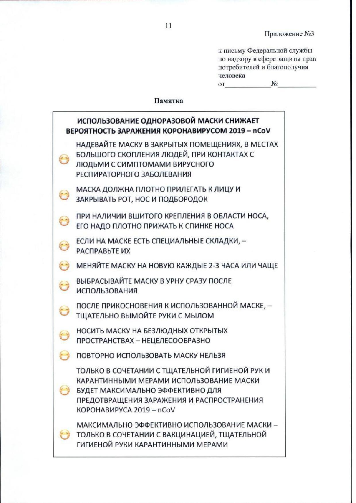 Page_0001114045b8f4b561659.jpg