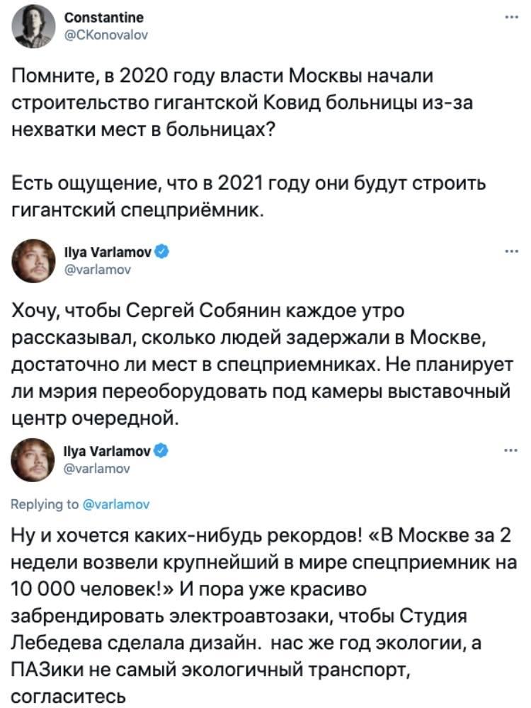 https://i8.wampi.ru/2021/02/14/149764531_4018911101474568_5765282099954482629_o.jpg