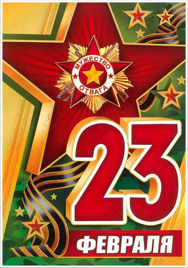 OTKRYTKA-23-FEVRALY-3.jpg